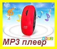 MP3 мини мышь, USB, Наушники, Коробка