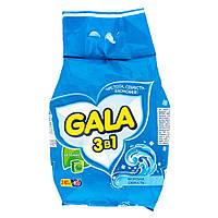 GALA пральний порошок автомат 3000 гр Морський