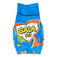GALA пральний порошок автомат 3000 гр Колор