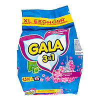 GALA пральний порошок автомат 4500 гр Французький аромат 2 в 1