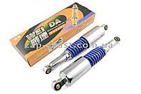 """Амортизаторы (пара)   Delta   320mm, регулируемые, усиленые   (хром, синяя пружина)   """"WEI DA"""""""