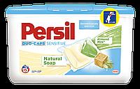 Дуо-капсули для прання  Persil Sensitive 15 шт