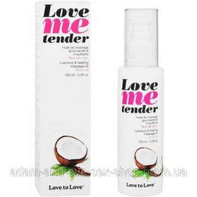 Массажное масло Love To Love LOVE ME TENDER Noix De Coco 100 мл натуральное без консервантов
