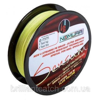 Шнур Nomura SENSUM 100м(110yds)  0.08мм  8.1кг  цвет-fluo yellow (лимонный)