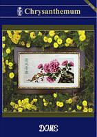 """Набор для вышивания """"Хризантема"""" DOME 41106"""