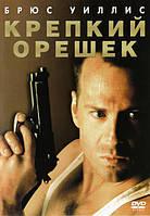 DVD-диск Крепкий орешек (1988)