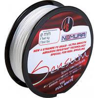 Шнур Nomura SENSUM 135м(150yds)  0.08мм  8.1кг  цвет-white (белый)