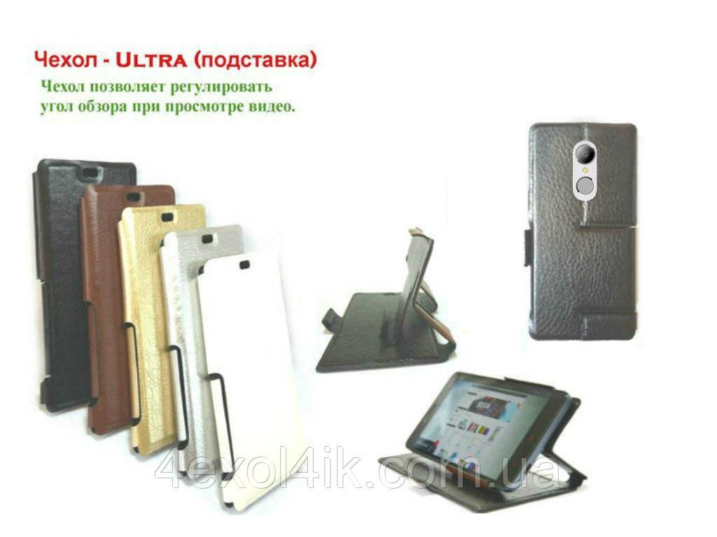 Чехол Ultra (подставка) для HomTom HT37 pro