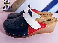 Медицинская обувь Leon