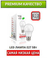Светодиодная лампа 5W E27 Premium - шар 4100/6500