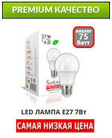 Светодиодная лампа 7W E27 Premium - шар 4100/6500