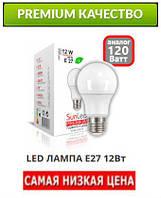 Светодиодная лампа 12W E27 Premium - шар 4100/6500