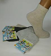 Детский носок