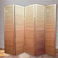 Ширма декоративная Деревянная 170х200см