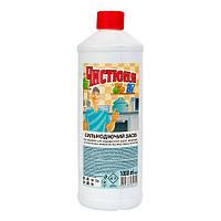 Чистюня 1л миючий засіб для плит, кахлю, поверхонь від жиру, бруду та кіптяви