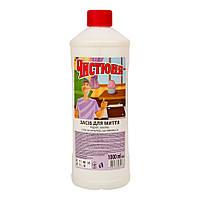 Чистюня засіб для миття підлог, кахлю, шпалер 1л