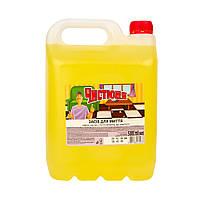 Чистюня засіб для миття підлог, кахлю, шпалер 5л