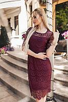 Женское летнее гипюровое платье