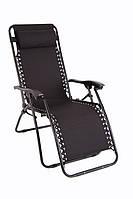 Кресло-лежак садовое Patio 48067 Luksusowy Relax Czarny
