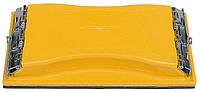 Брусок шлифовальный Hardy с зажимами 212 х 105 мм