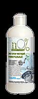 Універсальний чистячий крем на натуральній мармуровій пудрі Green Home Еко 1л (2759)