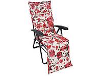 Кресло-лежак садовое Patio 460357 Messina Lux Plus 13004-03