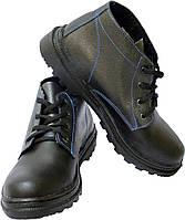 Ботинки Классик
