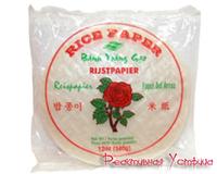 Рисовая бумага круглая 22см для спринг-роллов