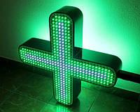 Крест аптечный светодиодный с динамикой 700x700 мм. (двухстор.)