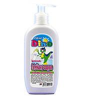 Дитяче рідке мило з екстрактом ромашки Dino 250 ml.