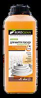 Концентрат для мытья посуды BUROCLEAN SOFT Uni-2, 1л