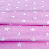 "Ткань ""белые звезды на розовом"""