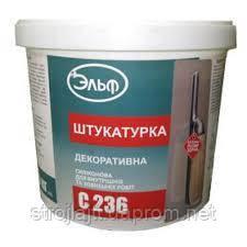 Штукатурка силиконовая барашек Эльф С-236 (зерно 0,5 - 0,9 мм) 15кг