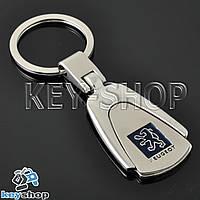 Брелок для авто ключей Пежо (Peugeot)