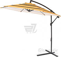 Пляжный и садовый наклонный зонтик от солнца диаметр 2,7 метра светло коричневый в полоску