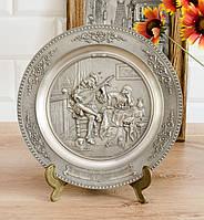 Настенная тарелка оловянная, олово, Германия, подарочная, 26 см
