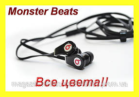 Наушники monster beats tour + Упаковка