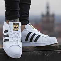 Кроссовки Adidas Superstar белые с полосками