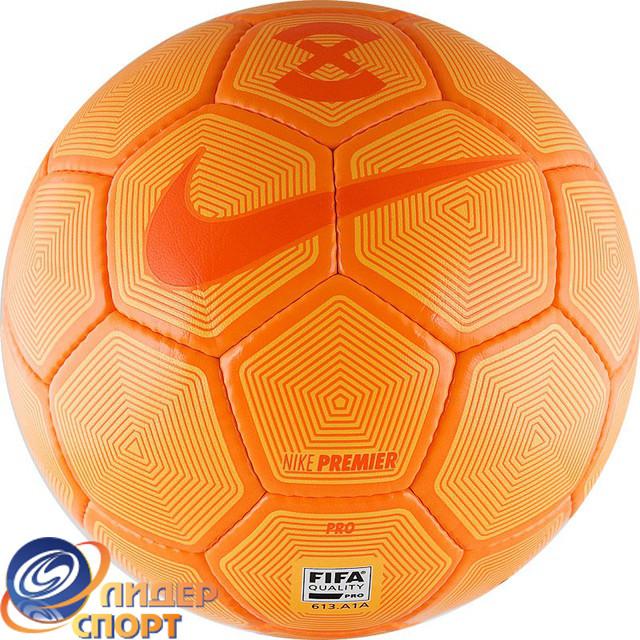 Мяч футзальный Nike FootballX Premier Orange SC3037-810