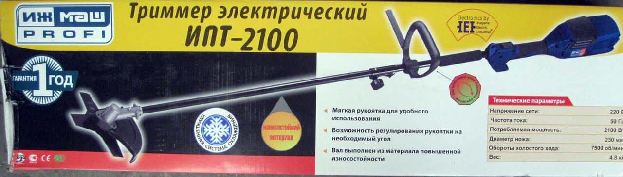 Коса газонная Ижмаш(профи) ИПТ-2100