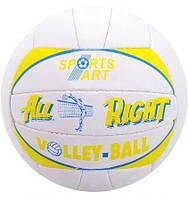 Волейбольный мяч All Right