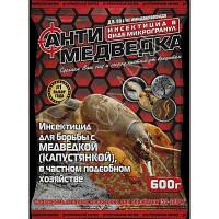 Антимедведка ( микрогранула )  600 г.