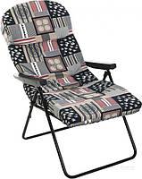Шезлонг кресло с подлокотниками