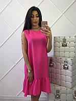 Яркое платье с пышной юбкой