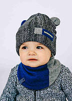 Детская шапка ПАТРИК (набор) для малышей оптом размер 44-46-48