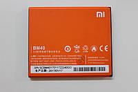 Аккумулятор  Xiaomi Mi2a  orig.