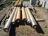 Круги кованые 200 - 1170 мм.