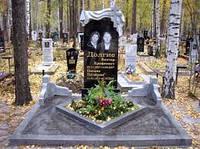 Памятники одинарные от производителя (Образцы №292)