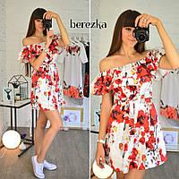 Шикарное женское платье с цветочным принтом