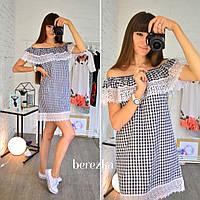 Молодежное красивое платье из хлопка с открытыми плечами и кружевом